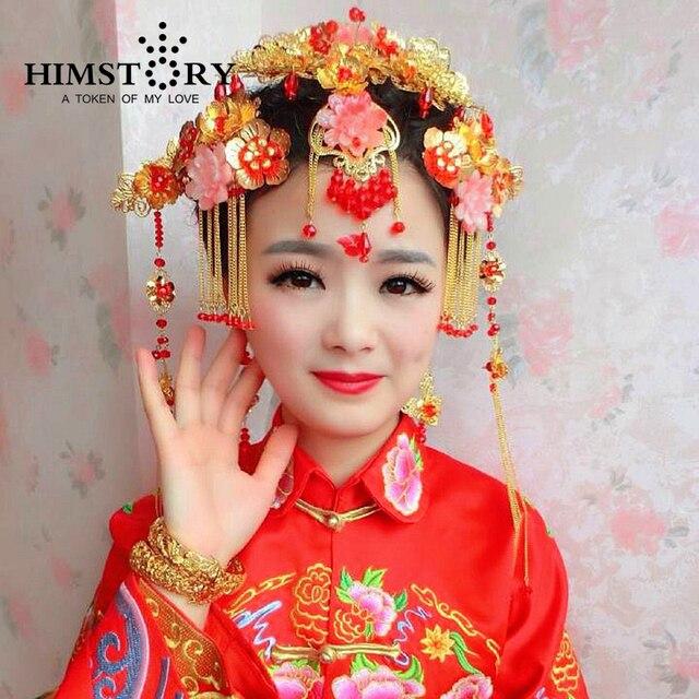 Sweety Chinesischen Vintage Hochzeit Braut Haar Accessoire