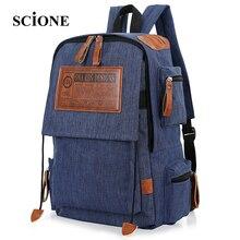 СКИОНЕ новый бренд женские человек холст рюкзак молнии Школьный для подростков девочек, большая емкость рюкзак для ноутбука ZZ644