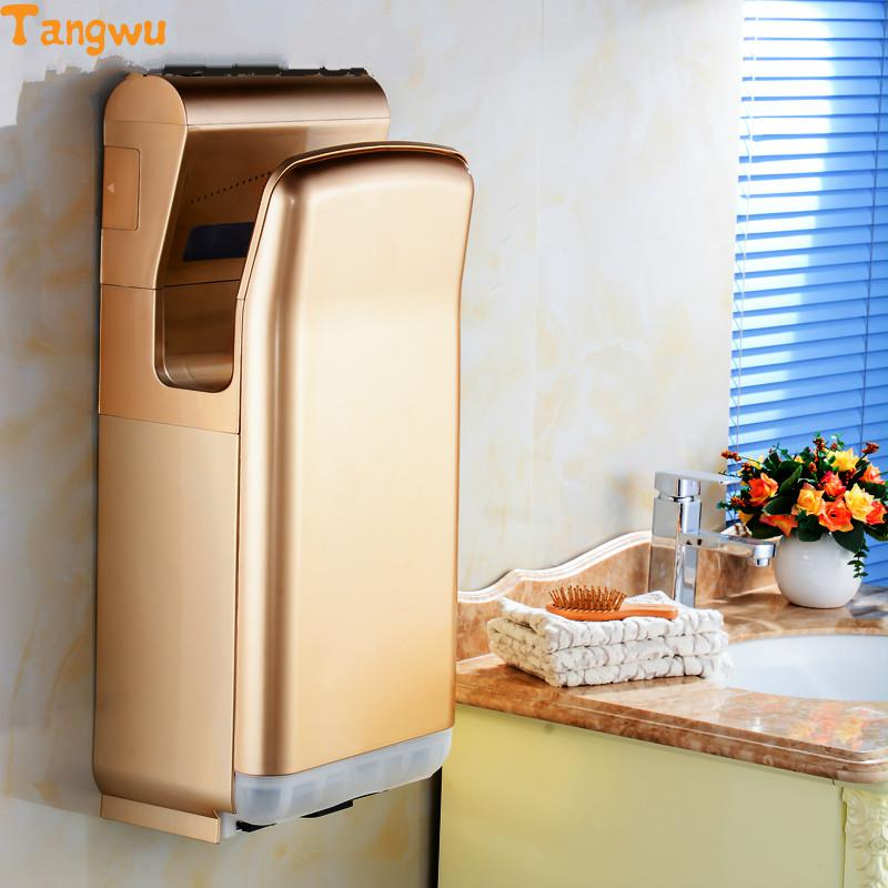 Hand Dryer Parts  hand dryer drying toilet mobile phone automatic induction mobile phone intelligent rapid dry Hand Dryers