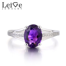 Leige Jewelry Natural Amethyst Ring Oval Cut Purple Gemstone February Birthstone Engagement Ring 925 Sterling Silver Ring