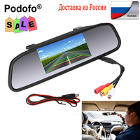 Podofo 4 3 TFT LCD Car Rear View Mirror Monitor Parking Display 2 Video Input Auto