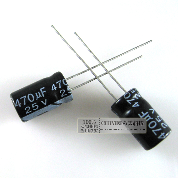 Electrolytic Capacitor 25V 470UF Volume 14X8MM Capacitor