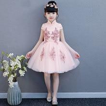 Formal Dresses for 3 Year Olds Promotion-Shop for Promotional Formal ... 815f6454fbf9
