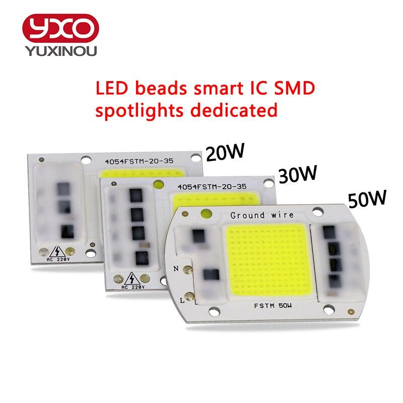 СМД cob прожектор переменного тока 220