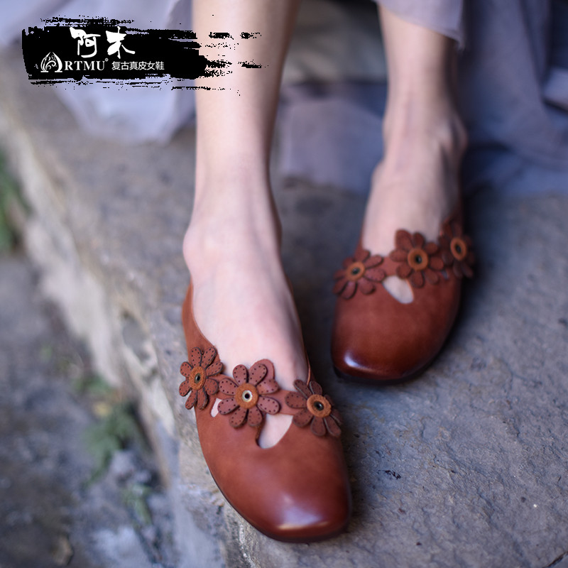 Artmu Original Cowhide Flowers Shallow Mouth Women Shoes Comfortable Soft Sole Flat Leather Handmade Shoes 9727-2