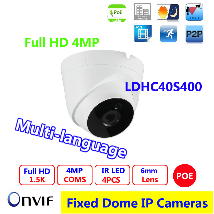 4MP WDR Network Camera 6mm lens , IR range: 40M, HD Security IP Indoor Dome Camera Vandalproof Dome IP Camera with POE 2pcs lot ip camera poe onvif 2 4 vandalproof dome 3 6mm lens 720p hd 1080p indoor 8m ir night vision security camera ip 2mp