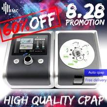 BMC GII Auto CPAP Maschine E 20A Klicken Sie Erhalten $475 CPAP Ventilator  Für Schlaf Schnarchen Schlafapnoe Mit Luftbefeuchter .