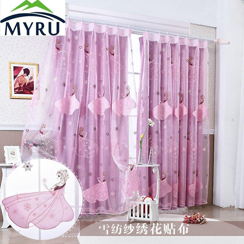 Princess Girls Room Valance Cutains Amazom: MYRU New Children's Room Voile Curtain Princess Room Girl
