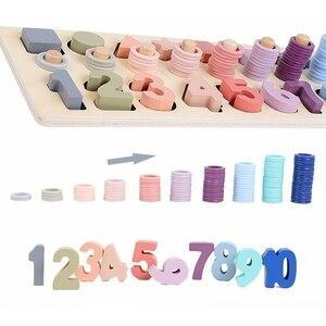 Image 5 - Дошкольные деревянные материалы по методике Монтессори, Обучающие подсчета чисел, подходящая Цифровая форма для раннего развития, Обучающие Математические Игрушки