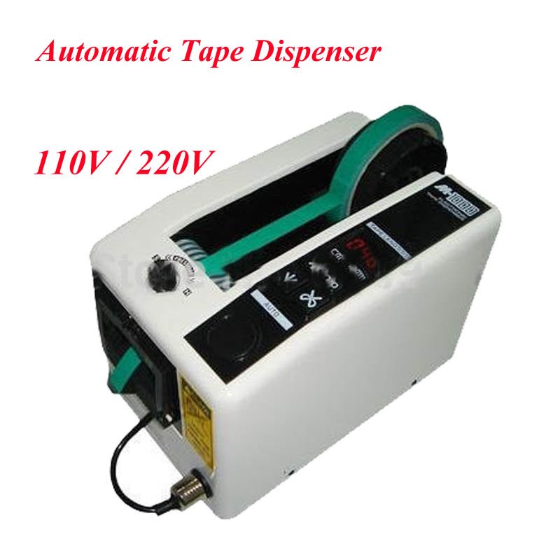 цена на Automatic Tape Dispenser Cutting Machine 220V/110V Tape Cutter M-1000