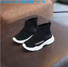 Kids Boots Children Boys Girls Fashion Sneakers Sport Children Shoes Leisure Breathable Outdoor Soft Flat Boots(China)