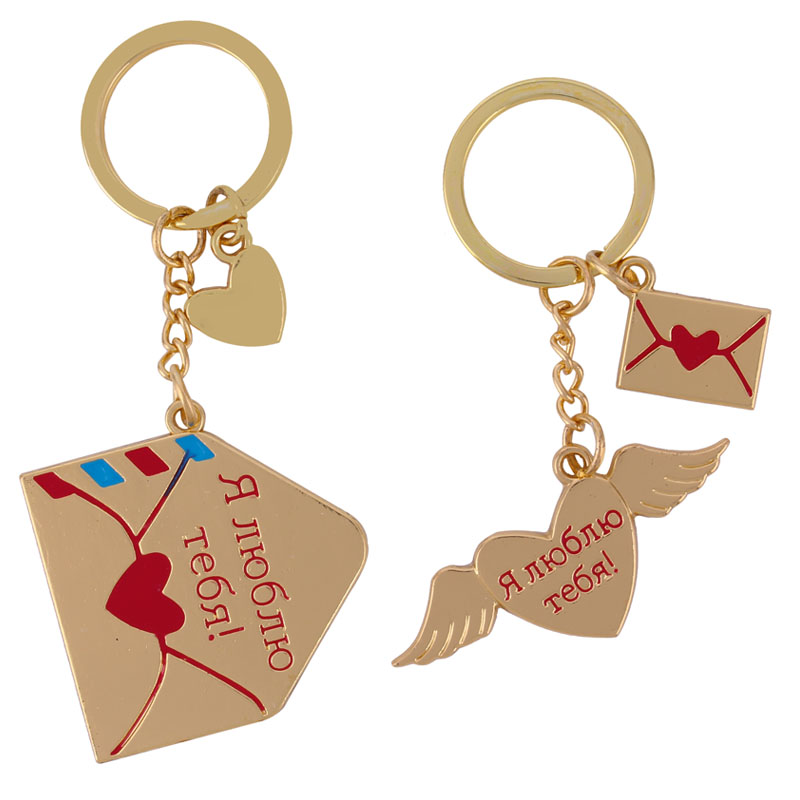 Keychain For Couples Love Letter Vintage Valentine Day Decorations