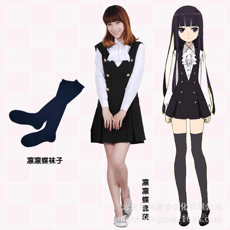 Lady Fox x мне SS Shirakiin Ririchiyo ежедневно сервис униформы COS Женская  одежда косплей Бесплатная доставка 1ccb409f77d