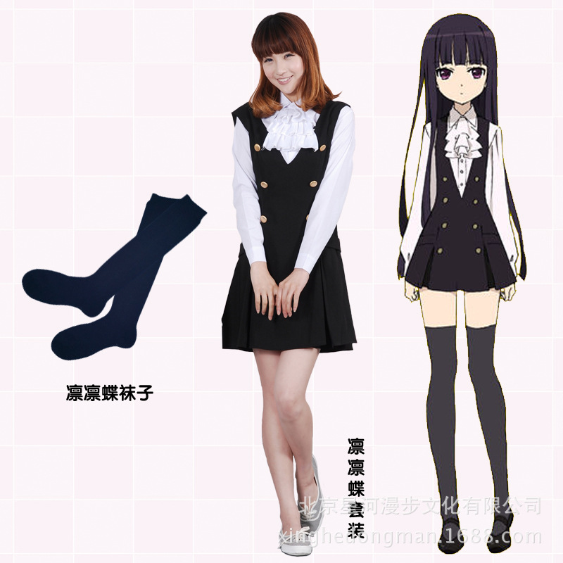 Lady fox X me SS Shirakiin Ririchiyo daily service uniforms COS ladies clothes cosplay Free shipping  gift Socks