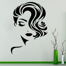 Woman Face Salon Window Decal Elegance Lady Beauty Vinyl Sticker Roll Hair Style Decor SL35