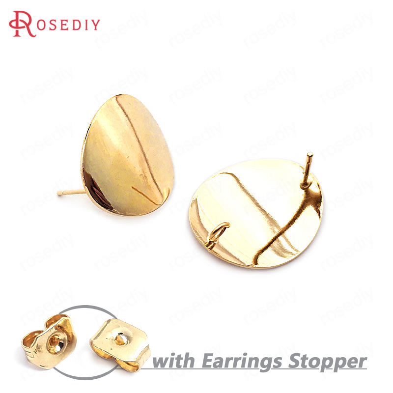 (33747)10PCS 22.5*19MM 24K Gold Color Brass Glossy Arc Surface Oval Stud Earrings Pins High Quality Jewelry Findings Accessories