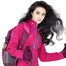 Camel Female font b Hiking b font Camping Jacket Cardigan Windproof Warm Outdoor Soft Shell Outerwear