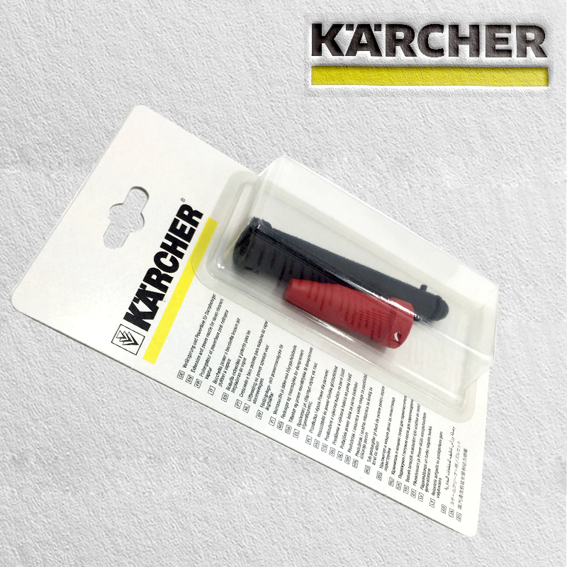 цена на KARCHER SC series steam cleaner Parts powerful extension nozzle for KARCHER SC1 SC2S C3 SC4 SC5 SC952 SC1020 SC2500 SC5800 etc