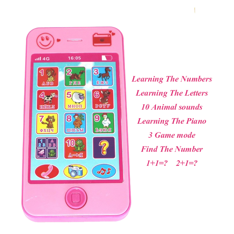 Baby Early Learning Training Machines toy phone russian language animal sounds kids phone education music Phone Free Shipping