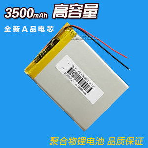 Polymer A product core 3500mAh New Hot A VX787 VX530 GPS navigation 3.7V lithium battery 406080