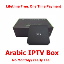 Nuevos Productos 2016 Unidades Top Box Reproductor de Vídeo IP IPTV Árabe Caliente TV 16.0 Caja de la TV Árabe IPTV KODI Sin Cuota Mensual Libre Para Siempre