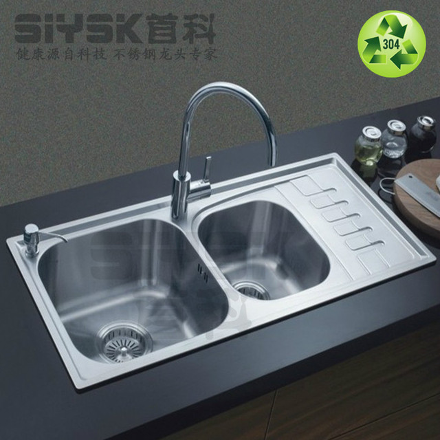 Exempt postage Drawing 304 stainless steel kitchen sink double sink ...