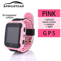 Touch Screen USB Charger Wear Students GPS Tracker Children Phone Mini Portable Positioning Real Time Personal
