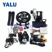 MY1016Z3 36V 350W ELECTRIC MOUNTAIN BIKE CONVERSION KIT ELECTRIC BICYCLE MIDDLE DRIVE MOTOR KIT THROTTLE WITH BATTERY INDICATOR
