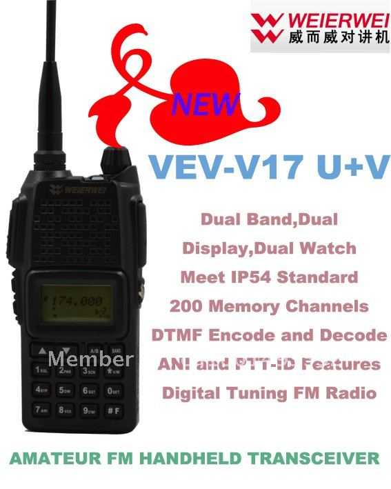2012  New Arrival High Quality WEIERWEI VEV-V17 Dual Band Amateur FM Handheld Transceiver2012  New Arrival High Quality WEIERWEI VEV-V17 Dual Band Amateur FM Handheld Transceiver