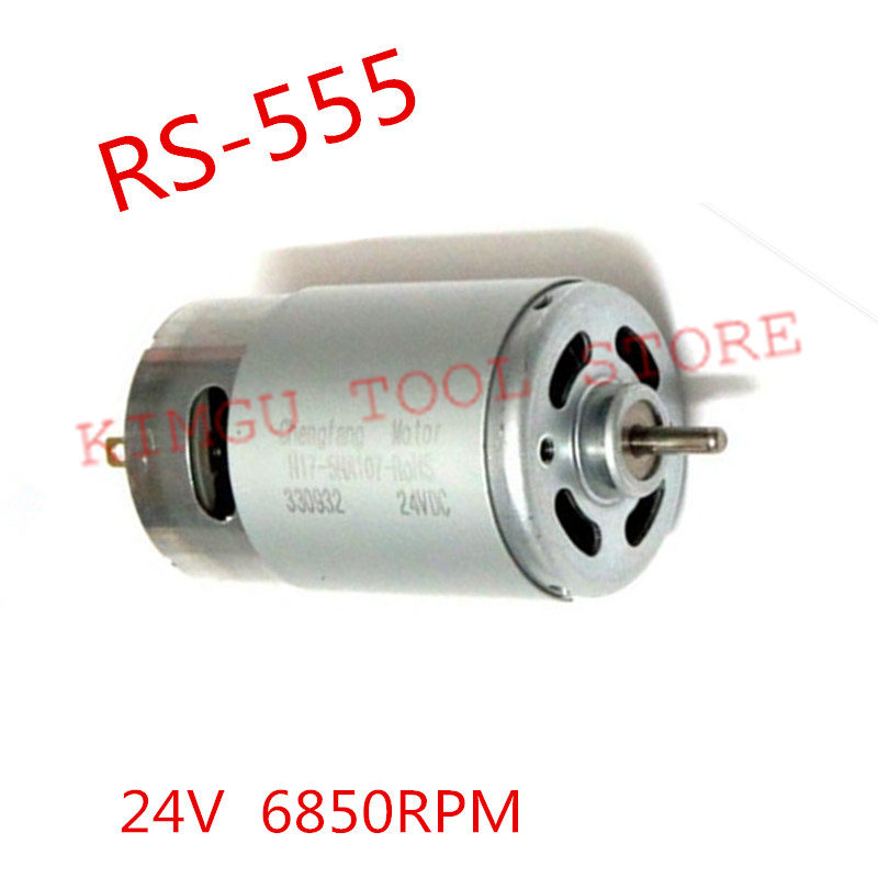 high torque motor 24V <font><b>555</b></font> <font><b>RS</b></font>-<font><b>555</b></font> 3200rpm DC permanent magnet DC motor with fan image
