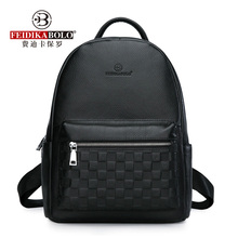 Genuine Leather Men's Backpack Fashion Cow Leather Backpacks College School Men