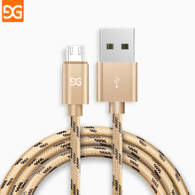 Micro USB Cable Fast Charging USB Data Cable for Samsung Huawei Tablet Android