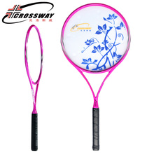 Crossway tai chi soft power racket suit authentic upgrade is not easy to drop the ball over racquet face soft power ball