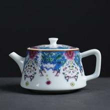 PINNY Color Enamel Teapot 215ml Jingdezhen Ceramic Tea Pot Chinese Kung Fu Set High Quality Porcelain Teapots Kettle