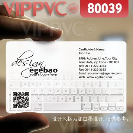 80039 unique business card designs matte faces translucent card