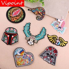 VIPOINT embroidery love heart skull patches helmet wings badges applique for clothing YX-202