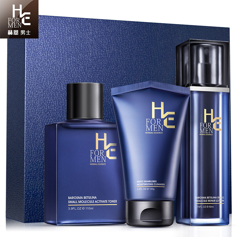 Hern Men s Skin Care Set Cleanser Milk Control Oil Moisturizing Acne Care Care Whitening Cleanser