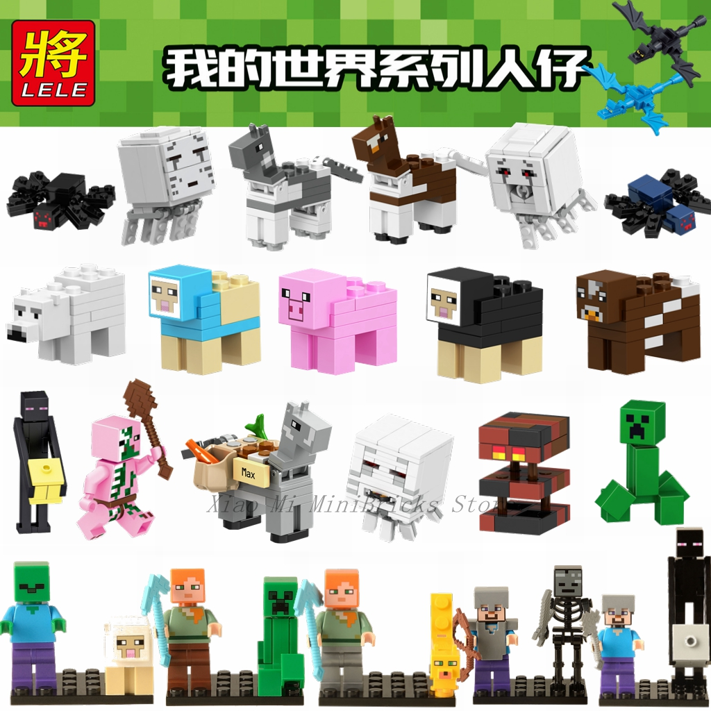 2019 New Style 8pcs Alex Steve Skeleton Pig Sheep Bear Bat Zombie Figures Building Blocks Toys For Children Compatible Legoings Minecrafted Toy Buy Now Model Building