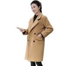 Corée Harajuku 2017 ROYAUME-UNI Feminino Plus La Taille Automne Hiver Cassic Simple Laine Maxi Long Manteau Femelle Robe Survêtement Manteau Femme