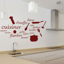 Cuisiner Tools In French Wall Vinyll Sticker For Kitchen Creative Decal For Dinning Room Simple Room Decoration Hot LW112 цена