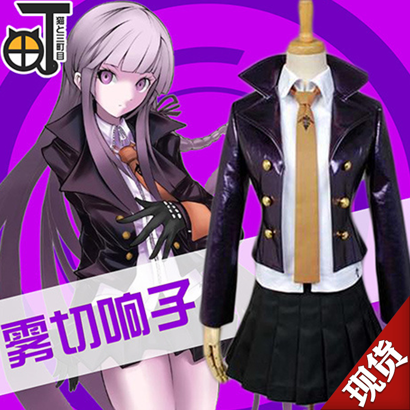 Danganronpa Kirigiri Kyouko Full Set Cosplay Costume Dangan-Ronpa Trigger Happy Havoc Uniform (Jacket+Shirt+Skirt+Tie)