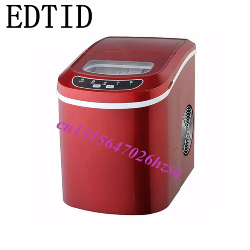 EDTID 12kgs/24H Portable Automatic ice Maker, Household bullet round ice make machine for family, bar,coffee shop EU/US/UK plug edtid portable automatic ice maker household bullet round ice make machine for family small bar coffee shop 220 240v 120w eu us
