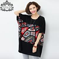 Summer Dress Plus Size Women Patchwork T Shirt Geometric Print Cotton Lady Dress Big Size 2016