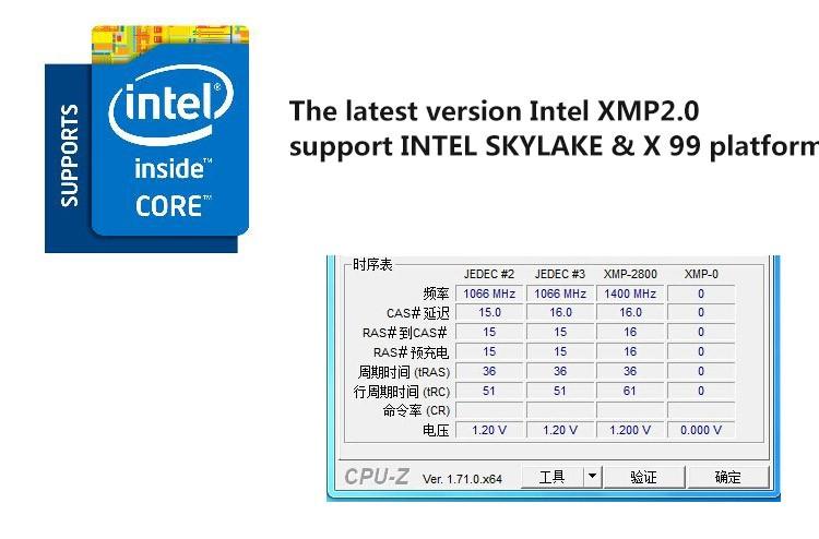 DDR4-8g-2133_09