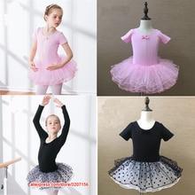 Kanak-kanak Kanak-kanak Pendek & Lengan Panjang Ballet Tarian Pakaian Pink Ballet Leotard Dengan Chiffon Skirt Kanak-kanak Ballet Dance Wear