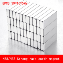 8PCS 30*10*5mm N52 N45 Strong rare earth Neodymium magnet permanent plating Nickel 30X10X5MM