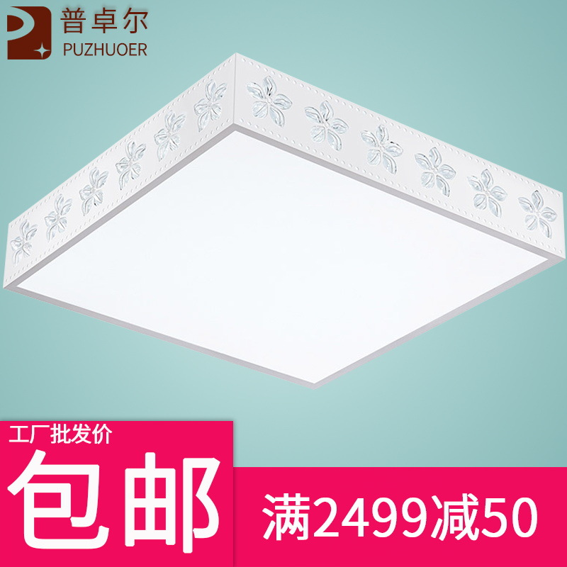 TUDA LED Ceiling Lamp Nordic Living Room Bedroom Room Square Ceiling Lamp Wrought Iron Acrylic Ceiling Lamp 110V 220VTUDA LED Ceiling Lamp Nordic Living Room Bedroom Room Square Ceiling Lamp Wrought Iron Acrylic Ceiling Lamp 110V 220V