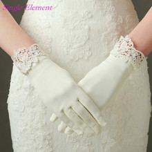 Exquisite Beige Bridal Gloves with Fingers Wedding Wrist Length Newest Accessory In Stock