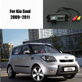 Thehotcakes Car Rear View Camera For Kia Soul 2009~2011 / Back Parking Camera / HD CCD DVD DVR GPS/ License Plate Lamp OEM