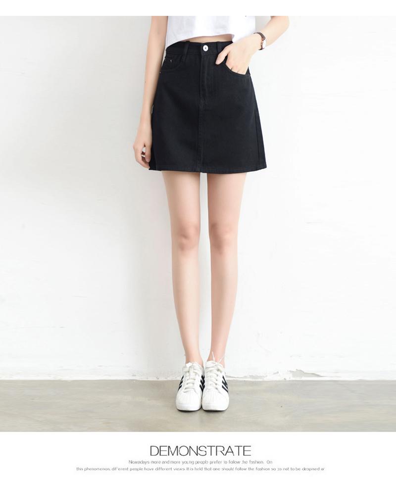 Lucyever Fashion Korean Summer Women Denim Skirt High Waist Black Mini Skirts Package Hip Blue Jeans Harajuku Plus Size Cotton 25